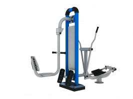 Seated Pedal Trainer & Elliptical Cross Trainer3